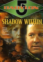 The Shadow Within Book by Jeanne Cavelos