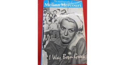 Afbeeldingsresultaat voor melina mercouri autobiography