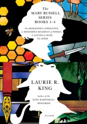The Mary Russell Series Books 1-4: The Beekeeper's Apprentice;  A Monstrous Regiment of Women;  A Letter of Mary; The Moor Book by Laurie R. King