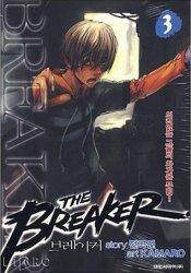 The Breaker Volume 3 Book by Jeon Geuk-Jin
