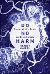 Do No Harm: Stories of Life, Death and Brain Surgery Book