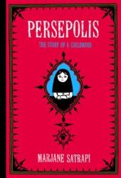 Persepolis: The Story of a Childhood (Persepolis, #1) Book