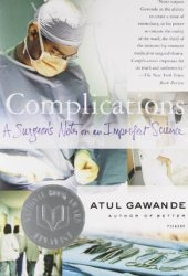 Complications: A Surgeon's Notes on an Imperfect Science Book