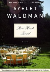 Red Hook Road Book by Ayelet Waldman