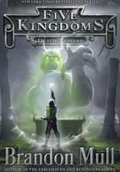 Death Weavers (Five Kingdoms, #4) Book by Brandon Mull