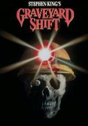 Graveyard Shift (short story) Book by Stephen King
