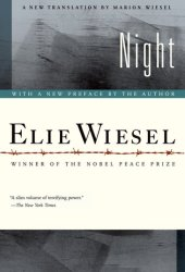 Night (The Night Trilogy, #1) Book