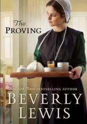 The Proving Book by Beverly Lewis
