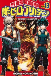 僕のヒーローアカデミア 13 [Boku No Hero Academia 13] (My Hero Academia, #13) Book