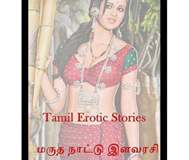 Tamil Erotic Stories  E Ae Ae E Ae B E Af  E Ae A  E Ae A E Ae Be E Ae F E Af D E Ae F E Af   E Ae  E Ae B E Ae B E Ae B E Ae A E Ae Bf By Karthik K By Karthik K