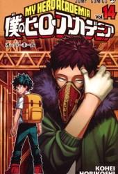 僕のヒーローアカデミア 14 [Boku No Hero Academia 14] (My Hero Academia, #14) Book