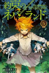 約束のネバーランド 5 [Yakusoku no Neverland 5] Book