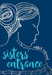 Sisters' Entrance Book by Emtithal Mahmoud