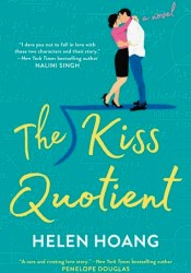 The Kiss Quotient (The Kiss Quotient, #1) Book by Helen Hoang