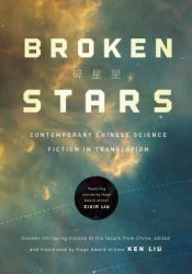 Broken Stars: Contemporary Chinese Science Fiction in Translation Book by Ken Liu