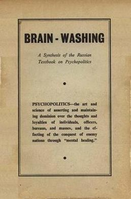 Download The Brainwashing Manual