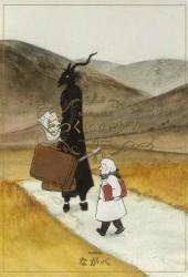とつくにの少女 6 [Totsukuni no shōjo 6] Book