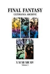 Final Fantasy Ultimania Archive Volume 3 Book