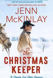 The Christmas Keeper (Happily Ever After, #2) Book