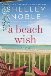 A Beach Wish Book