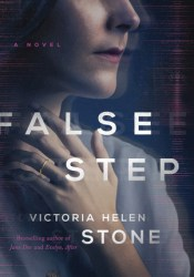 False Step Book by Victoria Helen Stone