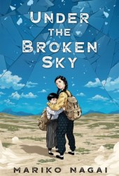 Under the Broken Sky Book