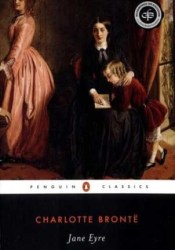 Jane Eyre Book by Charlotte Brontë