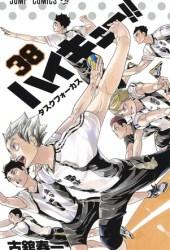 ハイキュー!! 38 [Haikyū!! 38] Book