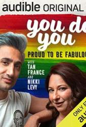 You do You: Proud to Be Fabulous Book