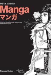 The Citi Exhibition: Manga マンガ Book
