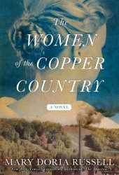The Women of the Copper Country Book