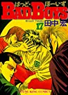 Bad boys Vol 17