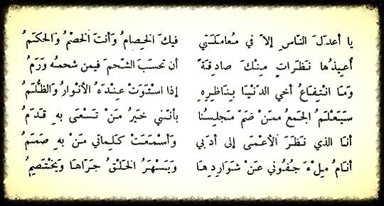 غرض الفخر فى الشعر العربي المعرفة