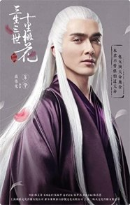 Image result for pillow book drama dong jun