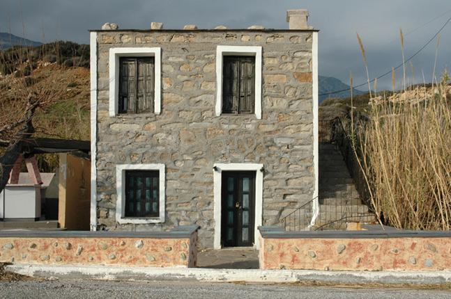 Maison Ikaria 13