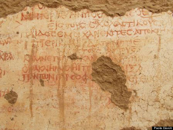 Image result for Ancient Roman School rooms