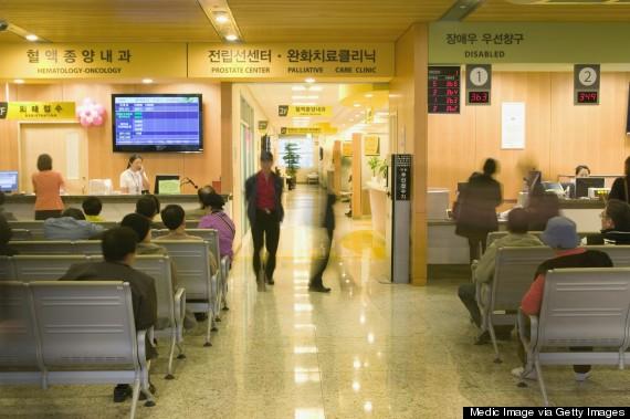 hospital south korea