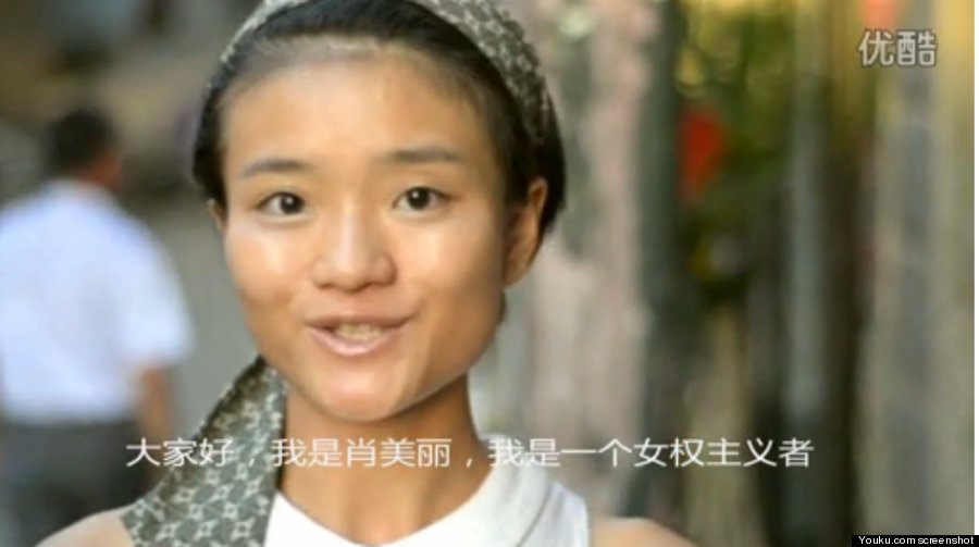 "Xiao Meili explains her ""feminist walk"" in a social media post. (Youku.com/screenshot)"