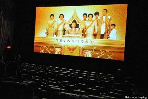 thai royal anthem movie