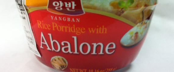 rice porridge recall