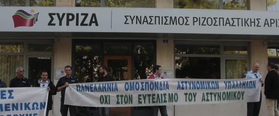 SYRIZA ASTYNOMIKOI