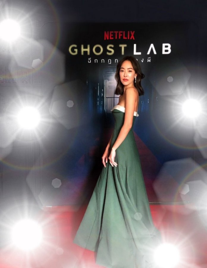 GHOST-LAB-Virtual-Premiere-Celeb-15