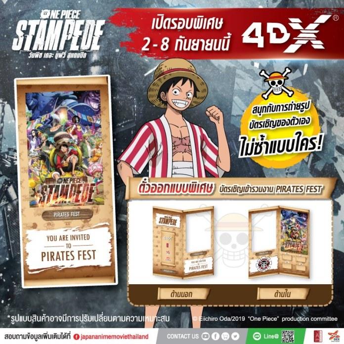 One-Piece-1