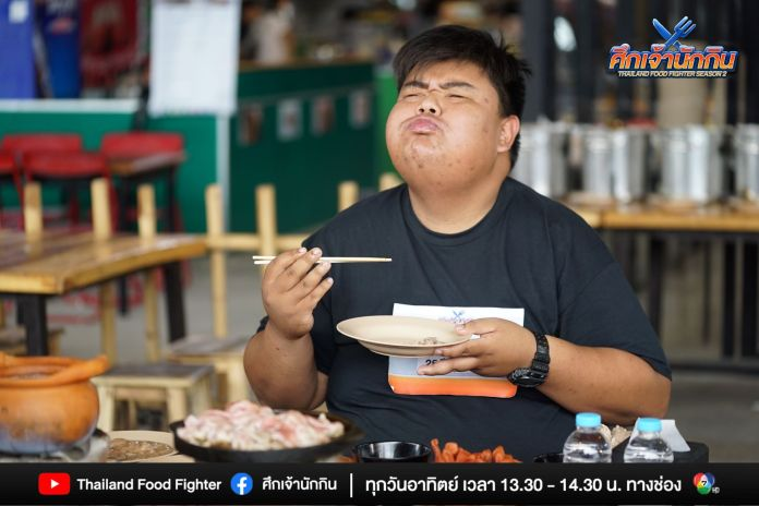 Thailand-Food-Fighter-11