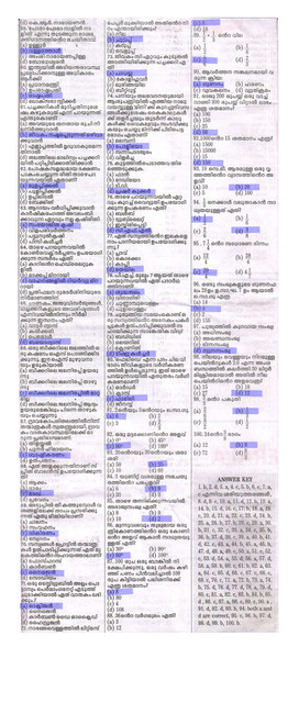 Peon Attender 2013 Question Paper