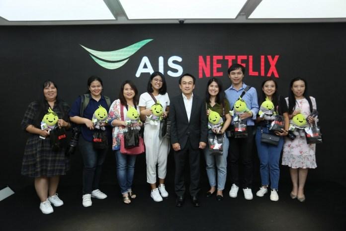AIS-Netflix-11