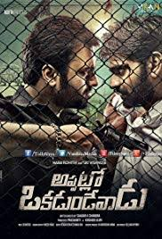 Appatlo Okadundevadu Hindi Dubbed Movie 720p