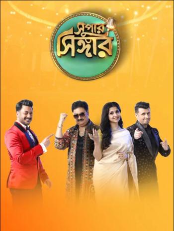 Super Singer S03E17 (23th October 2021) Bengali Show 720p HDRip x264 615MB Download