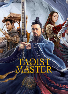 Taoist Master (2021) UNCUT 720p HEVC BluRay Dual Audio Hindi 750MB Download