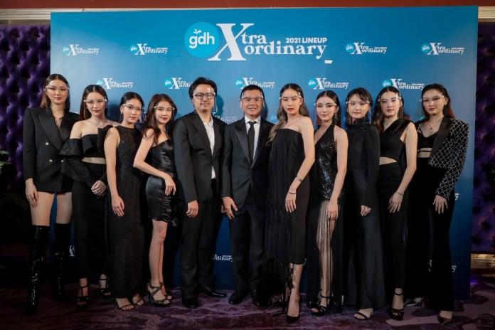 GDH-Xtraordinary-2021-18